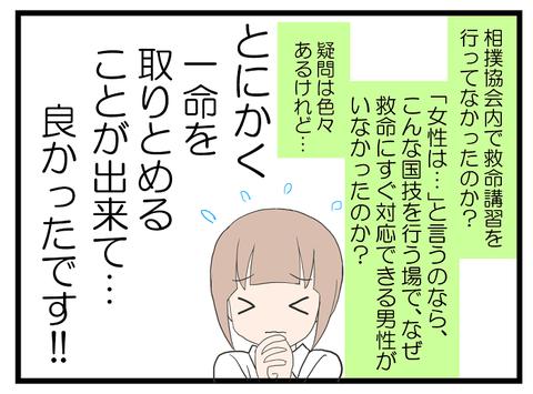 心マ (2)