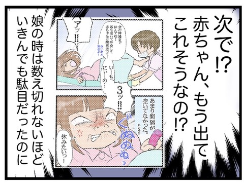 IMG_4009