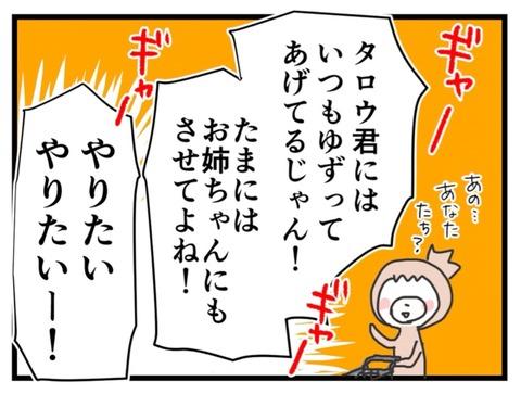 IMG_0718