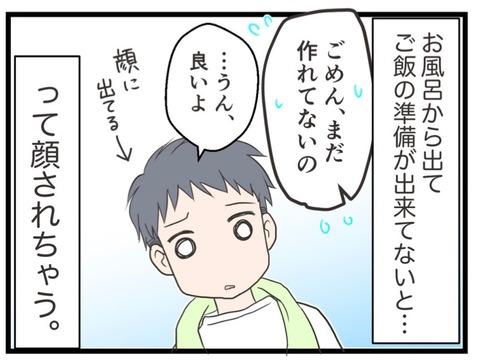 IMG_2321