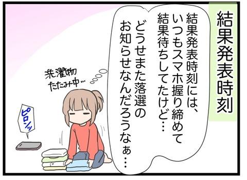IMG_3475