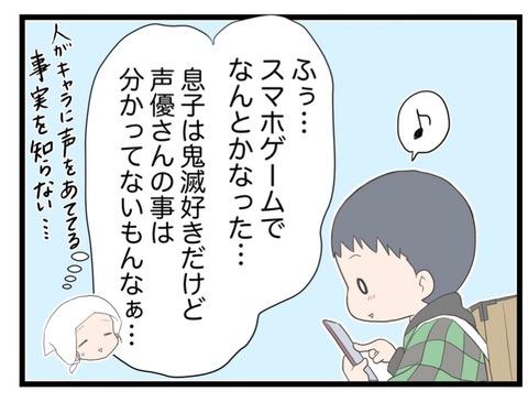 IMG_4682