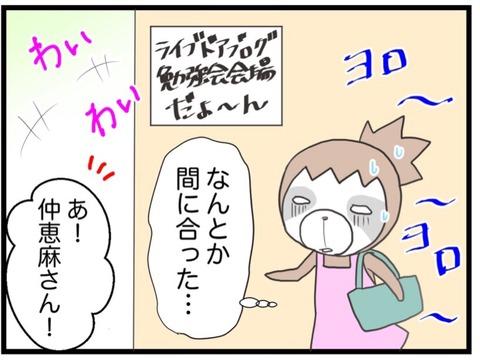 IMG_5912
