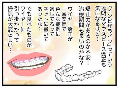 IMG_9331