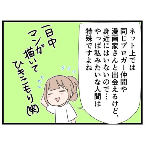 IMG_4703