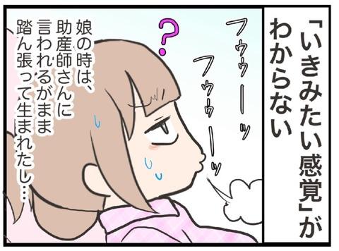 IMG_3851