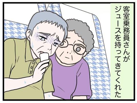 IMG_2135
