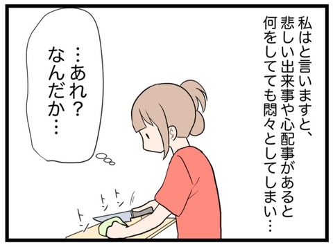 IMG_1676
