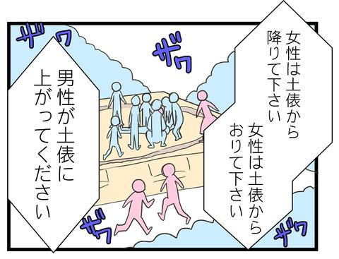 心マ (7)