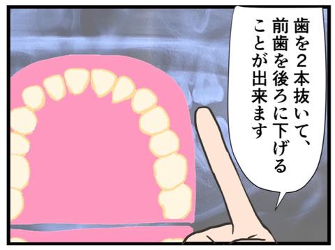 IMG_9410