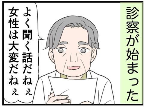 IMG_2338
