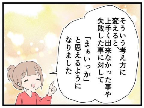 IMG_9555