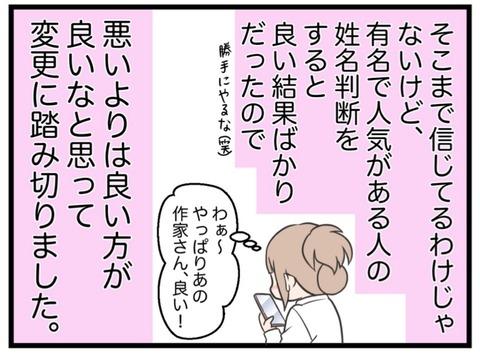 IMG_7507