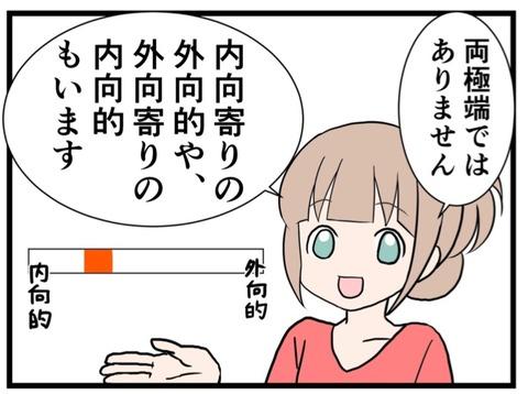 IMG_9926