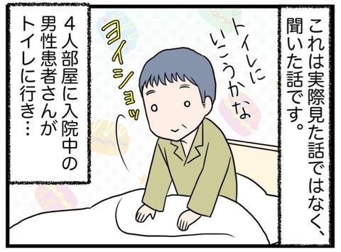 IMG_1666