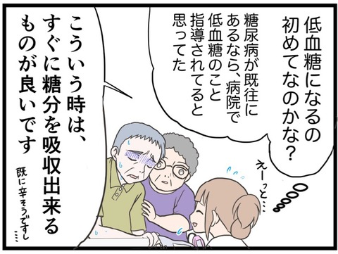 IMG_2114