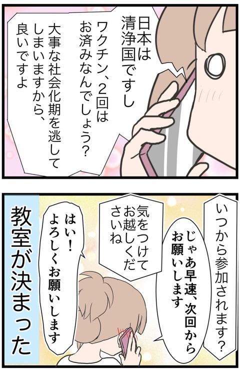 IMG_0924