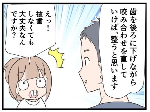IMG_9839