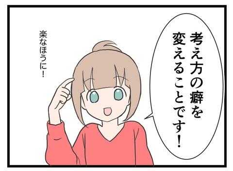 IMG_9552