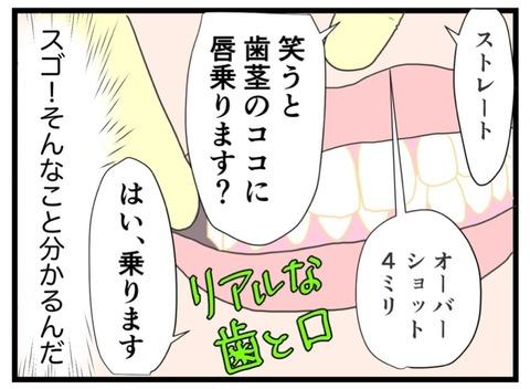 IMG_9651