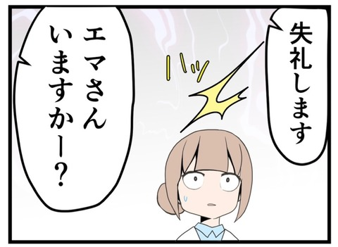 IMG_0632