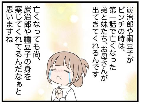 IMG_5269