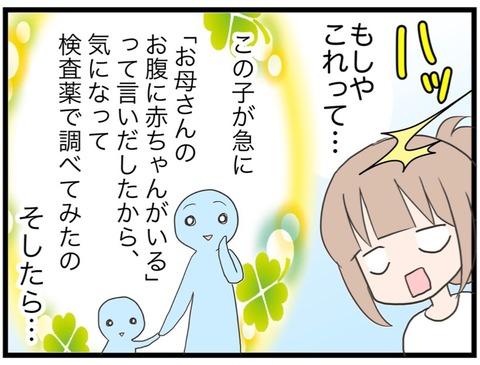 IMG_0221