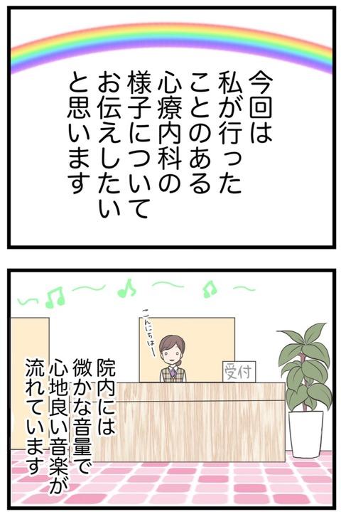 IMG_8456