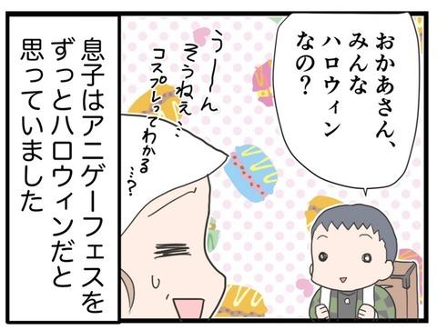 IMG_4601