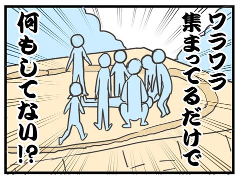 心マ (8)