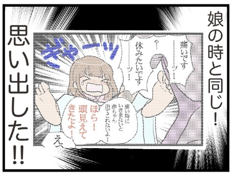 IMG_3961