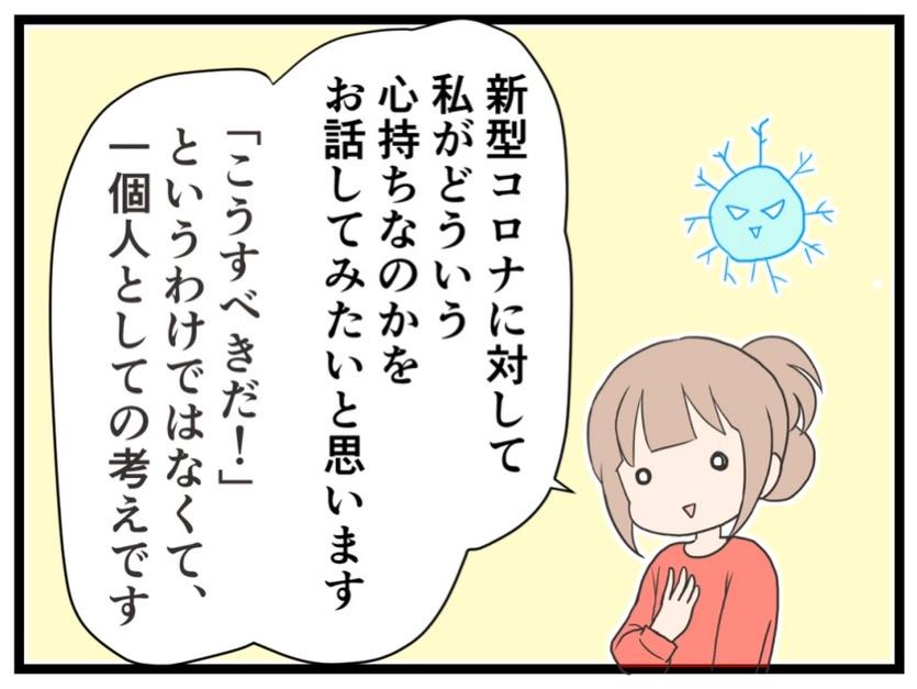 東京+290  [765383483]->画像>26枚