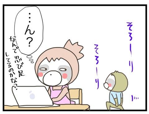 IMG_0712