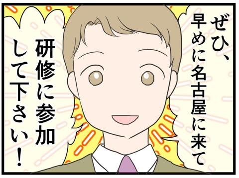 IMG_2642