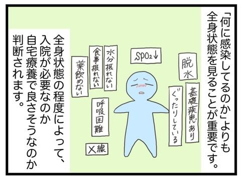 IMG_0920