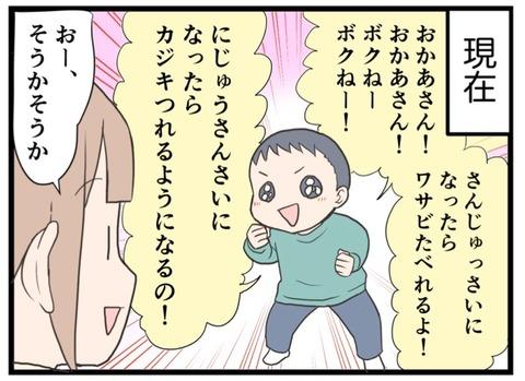 IMG_0098