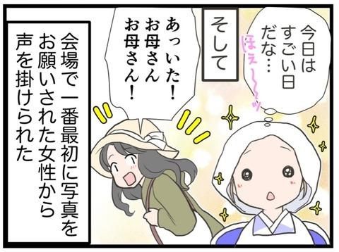 IMG_4970