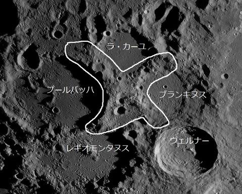 150328_LunarXmj1