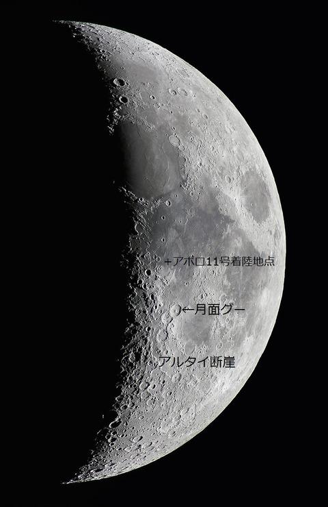 kasori_107FL6.1ap11b