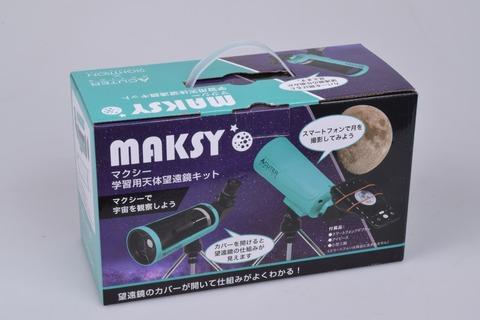 MAKSY1s