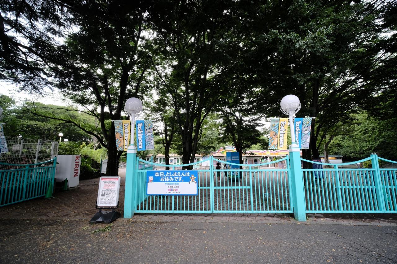 最寄り 駅 豊島園