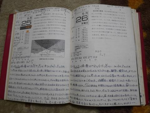 s_P5960430
