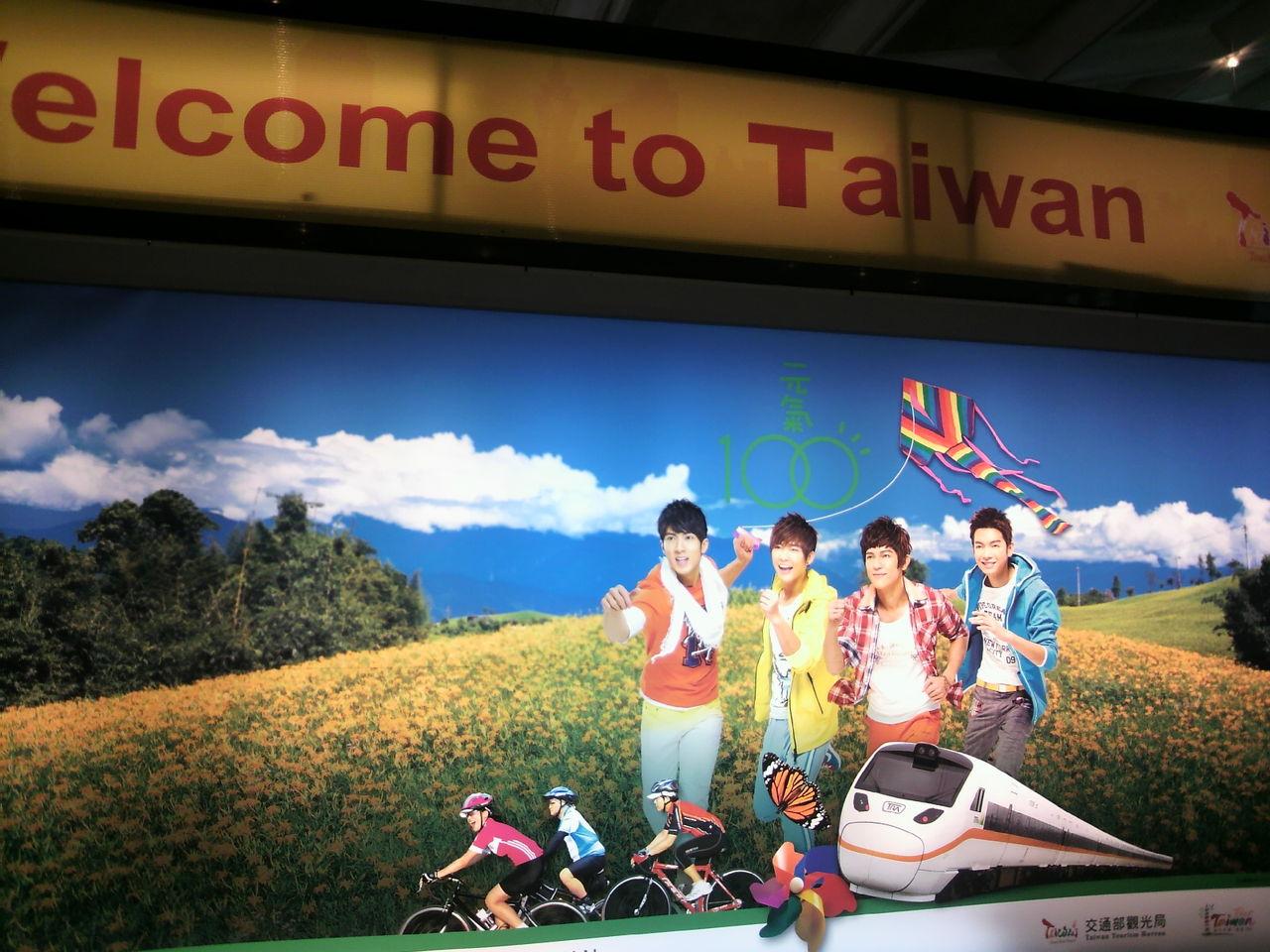 welcom to taiwan