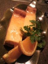 チーズケーキ風島豆腐のヴィーガンケーキ