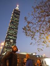 世界で二番目に高いビル101。ちなみに一番はドバイにあります