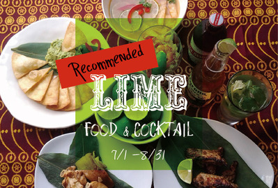 reco_lime