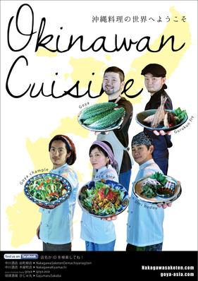 okinawan cuisine3_1