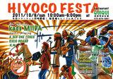 HIYOCO FESTA