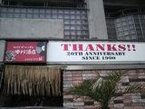 Thanks!!20avs
