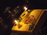 似顔絵誕生日ケーキ